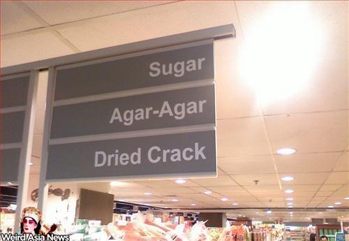 Nobody dries crack lik ethe Asians!