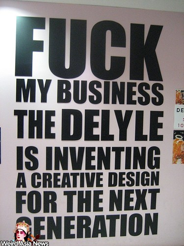 You want creative? You got it!