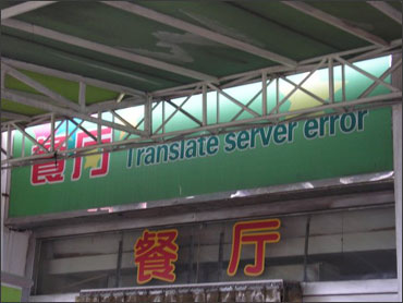 Why Can't Foreigners Translate?